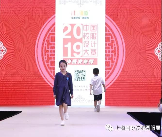 2019中国校服设计大赛决赛获奖公示