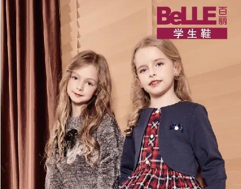 【展商速递】百丽与您相约2021上海国际校服·园服展