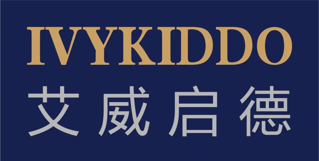 【展商速递】艾威启德邀您相聚上海国际校服•园服展览会