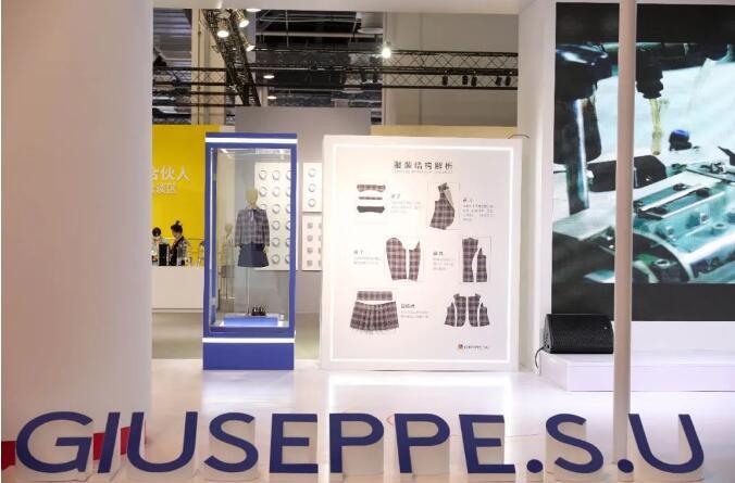 预见未来,创造未来 | 乔治白闪耀登陆2021上海国际校服·园服展