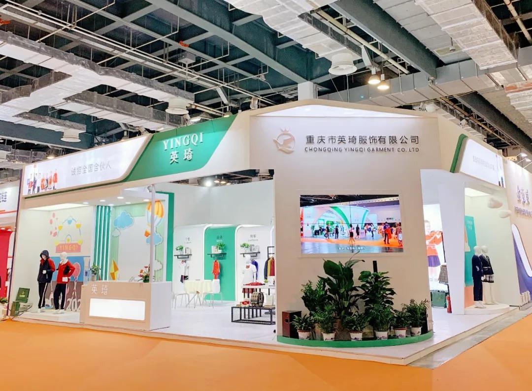 绿色质美,绽放青春 | 重庆英琦2021上海国际校服展圆满落幕