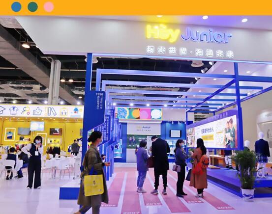 2021 ISUE上海国际校服·园服展览会|Hey Junior校服在上海国际校服展