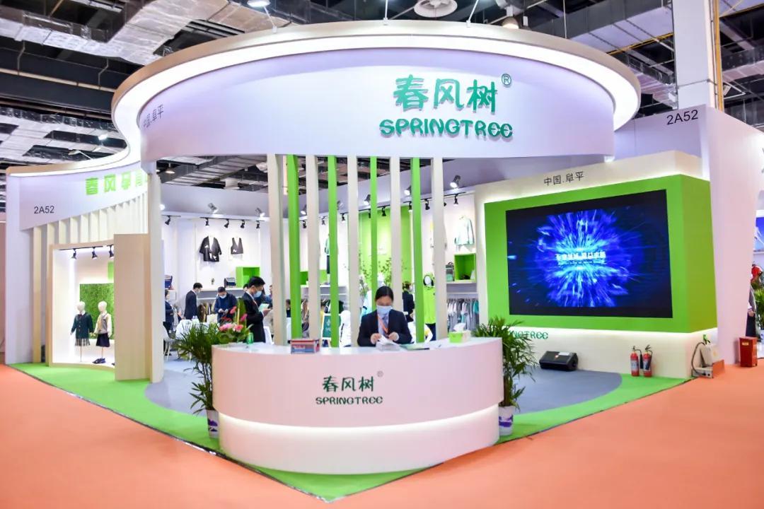 春风树载誉而归,2021上海国际校服·园服展圆满落幕!